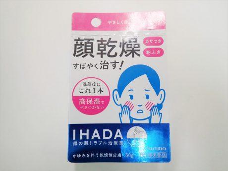 軟膏 市販 ソフト ヒルドイド ヘパリン類似物質配合の市販薬を使ってみました<クリーム編>